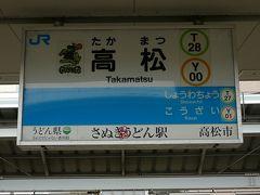 うどん祭り開催・・うどん県高松へ