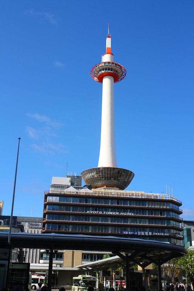 1ヶ月間の夏休み代わりの合間に神戸~京都に観光をしてきました。<br /><br />神戸は初訪問です。<br />京都は高校の修学旅行以来の訪問となりました。<br />行く前は色々廻りたいと思ってましたが、予定していた半分も行けなかったです^^;<br /><br />神戸出発~帰宅までの1泊2日間を記載して行きます。<br /><br />自宅出発から神戸出発は↓<br />https://4travel.jp/travelogue/11543880