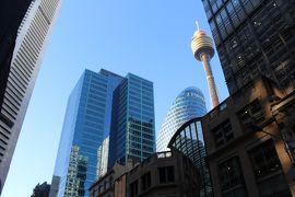 初めての南半球 フィジー&オーストラリア  シドニー街歩き
