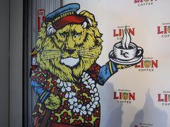 今年もオアフで夏休み!ライオンコーヒー工場見学!お魚ウジャウジャハナウマ湾!丸亀製麺が混む訳…夫婦でハワイに行ってきましたぁ~!3/3