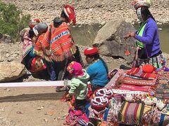 旅物語南米ツアー7日目 神秘の国ペルーinリマ