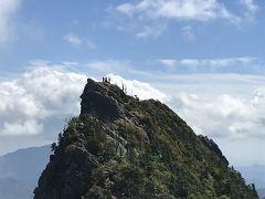 石鎚山と呉観光