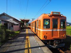 2019.09 近場で乗り鉄(1)養老鉄道に乗りに行こう。