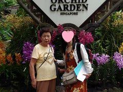 2019年 シルバーウイーク アラ還おばさんとその母 シンガポール旅行 その1