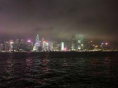 初めての香港 ①