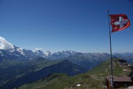 スイス アルプスの絶景とパリ、ウィーン観光18日間②-2 フィルスト、ファウルホルン トレッキング