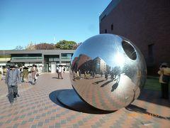豊洲市場・上野公園('18年11月)