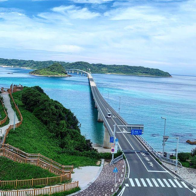 【山口】角島大橋とホテル西長門リゾート☆秋吉台も萩もインスタスポットも~☆彡