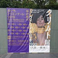 【Day-out w/ N】駆け足で行こう! Klimt展。