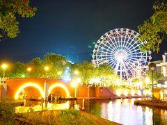 ★2019年9月★毎年恒例の九州一花火大会inハウステンボス/唐戸市場と博多ラーメンも♪
