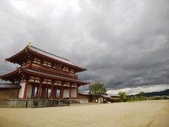 奈良散策('19年6月)