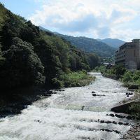 初秋箱根温泉満喫の旅(1)