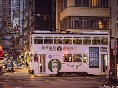トラムに魅せられて香港パート6 2日目