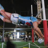 RWC FANZONE YOKOHAMA 熱戦応援感動を皆で2019/9月