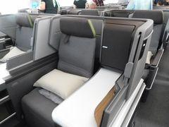 EVA航空 ビジネスクラス 成田~桃園 新B787-10で小籠包・桃園INFINITYラウンジ・成田で国光客運?