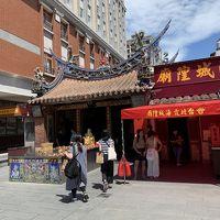 我愛台湾(4日目) ~台北周辺の旅~