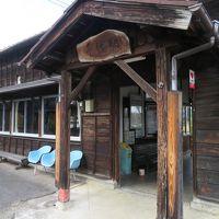 姫新線4駅(美作土居・美作江見・美作千代・岩山)