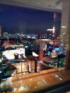 2019年9月 インターコンチネンタルホテル大阪クラブフロア宿泊記(2)クラブラウンジでの夕食