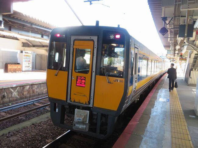 旅の2日目は新山口駅から特急スーパーおき2号米子行きに乗って島根県の松江へ向かいます。<br />新山口~益田 間は山口線、益田~松江 間は山陰本線を通っておよそ3時間40分のローカル特急の旅です。<br /><br />写真の枚数が多いので山口線編と山陰本線編の2編にわけて記事にします。<br /><br />まずは新山口から山間部を通って山口・島根県境を超え、小京都と呼ばれる津和野を通り日本海側の益田に至ります。<br />