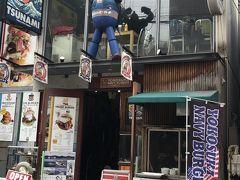 横須賀発のハンバーガー店「TSUNAMI」~横須賀のご当地グルメ、ヨコスカネイビーバーガーを提供する超人気店。食べログ100名店選出~
