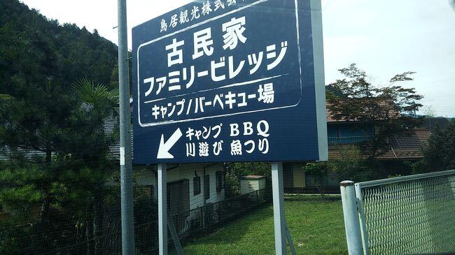 埼玉飯能バンガローでステーキとビールの漢旅1
