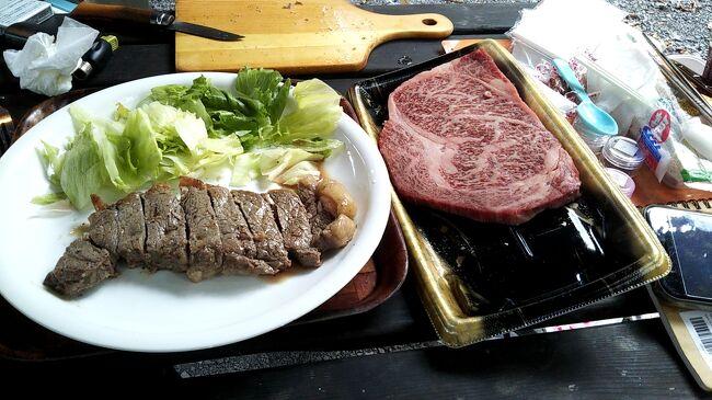 埼玉飯能バンガローでステーキとビールの漢旅2