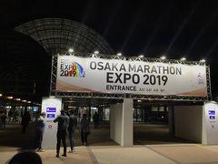 2019年11月 第9回大阪マラソンEXPO2019