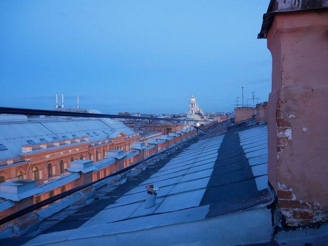 ちょっと早めの夏休みでロシア旅行 その7 サンクトペテルブルクで屋根歩きツアーに参加!