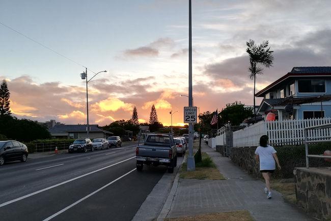 ハワイ旅行記2019 9月1日 早朝ジョギング編