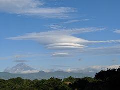 富士山と今秋の雲
