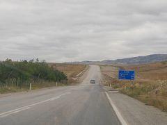2019.8トルコの知人を訪ねる13-TurhalからAlacahoyuk(アラジャホユック)137kmドライブ