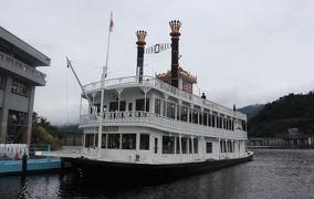上越旅行最終日 奥只見湖で遊覧船に乗船
