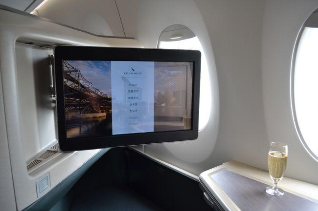 【ワンワールドで行くラウンジの鬼!東南アジア周遊旅行】(7-1)バンコクキャセイラウンジ&CX717便ビジネスクラス搭乗記