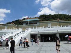 シニアののんびり台北一人旅です。(二日目:故宮博物院他)