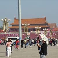 中国建国70周年に伴うアクシデンタルな旅