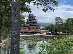 一人旅 立山黒部アルペンルート・松本・富山・金沢 ① バスで松本へ