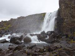 アイスランド一周ドライブ旅行� ゴールデンサークル