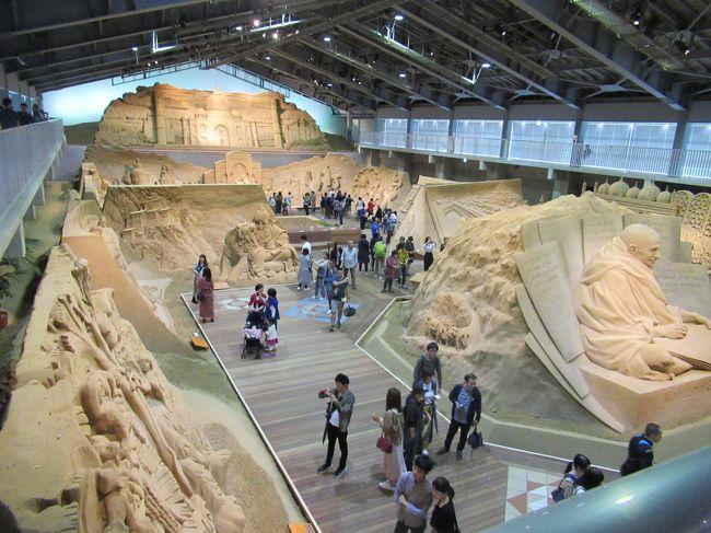 2019年山陰旅行2日目後半(2019/9/21) 砂の美術館と雨の鳥取砂丘の旅