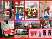 【オランダ×ユトレヒト】オランダ旅行の始まりはミッフィーから♪ミッフィー・ミュージアム♪テオブロム洋菓子店♪ミッフィーの信号機♪その他