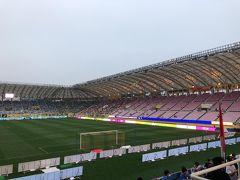 2019J1リーグ第27節アウェイvs仙台戦観戦記