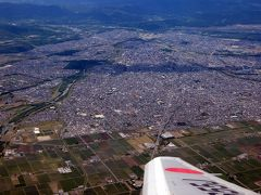 24.初夏の北海道4泊 旭川~羽田 JALの翼の空の旅その1
