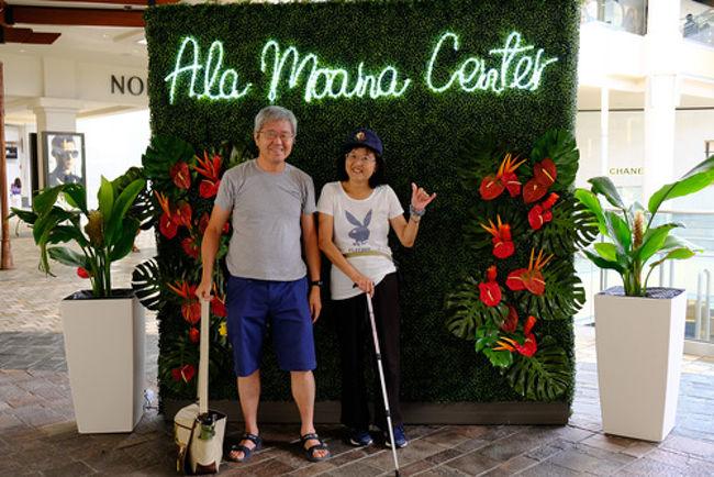 ハワイ旅行記2019 9月1日 アラモアナ・ショッピング・センター編