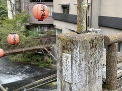 今年も温泉の季節が始まりました。大分湯平温泉~宿りょう ばん屋~