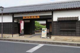 初秋の山陰めぐり(8)松江城から北惣門橋を通って松江歴史館へ