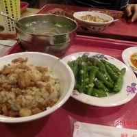 年末家族旅行:台北グルメ旅<1日目>