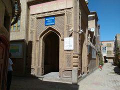 エイティガールモスク