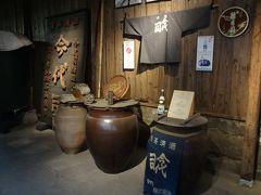 「日本酒の会」 第一回 新潟酒蔵巡り