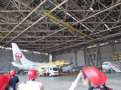 JALの工場見学2019