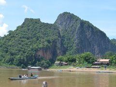 人生3度目の一人旅はタイ北部の町からメコン川を下りルアンパバーンへの周遊旅行~4日目ルアンパバーンへ到着~