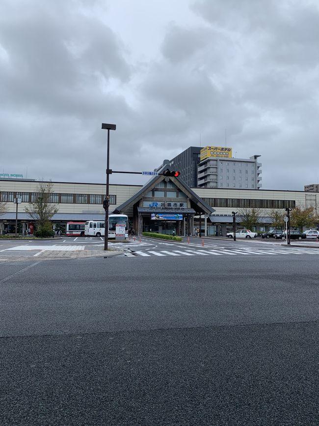 1泊2日で、島根の出雲と松江そして鳥取の境港に行きました。初日に観光。次の日は帰るだけでした。